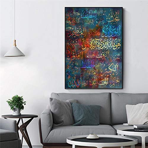 KWzEQ Wandkunstplakate und -drucke der islamischen Kalligraphie in der Hauptdekoration des muslimischen Farbbildes,Rahmenlose Malerei,80x120cm
