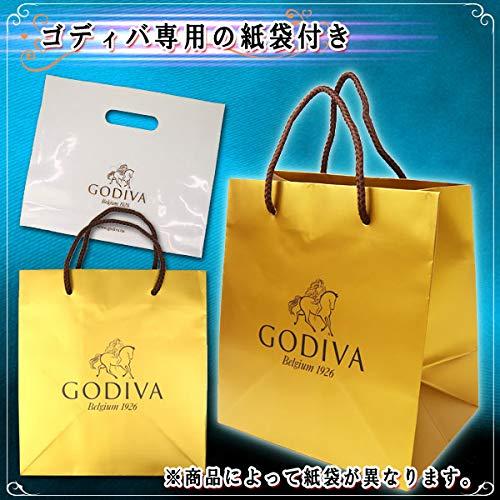 GODIVA(ゴディバ)『クールイコニック』