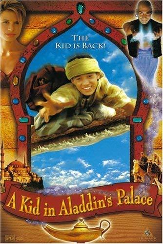 powerful Aladdin's palace children