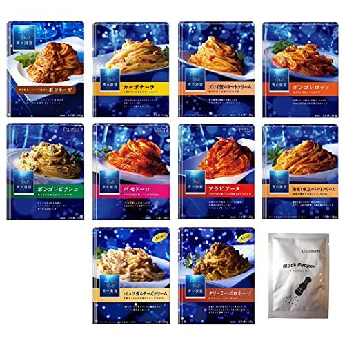 青の洞窟 パスタソース 詰め合わせ パスタ 10種類 セット (ギフト 景品 お中元 お歳暮) Uniprimeira ブラックペッパー 10g セット