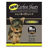コーチョー 日本製 超厚型 ペットシーツ ニューカーボンシーツ 炭入り レギュラー320枚