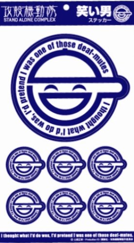 Ghost in the shell S.A.C The Laughing Man Stickers