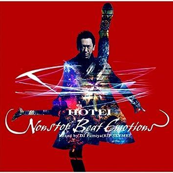 HOTEI NONSTOP BEAT EMOTIONS Mixed by DJ Fumiya(RIP SLYME)