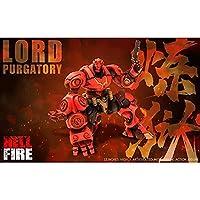 HELL FIRE LORD PURGATORY ABS&PVC製 塗装済みアクションフィギュア (画像色)