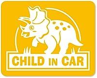 imoninn CHILD in car ステッカー 【マグネットタイプ】 No.72 トリケラトプスさん (黄色)