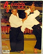Aikido Journal # 118 Vol 26 No 3 1999