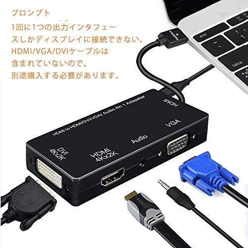 『HDMI 変換 HDMI DVI VGA 音声 多機能 変換 4合1 アダプタ 3840*2160 4K解像度 多ポート変換線』の1枚目の画像