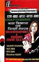 CTET HTET UPTET HPTET RTET CHAPTERWISE CHILD DEVELOPMENT & PADAGOGY ( BILINGUAL)