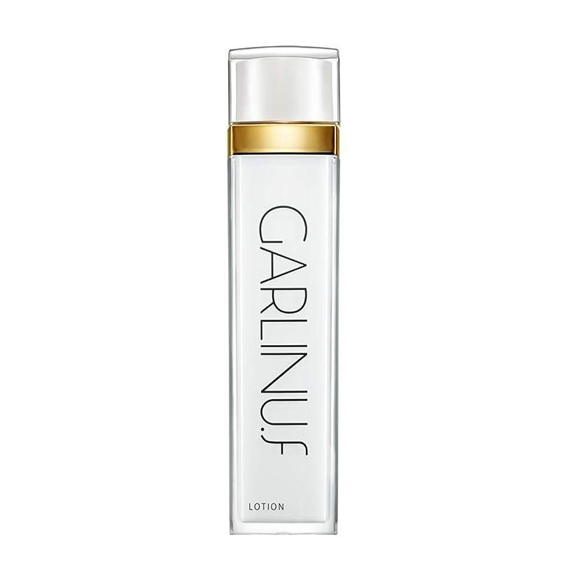 ウォーターフロントめるショッキングGarlinu.f G.fローション(化粧水)