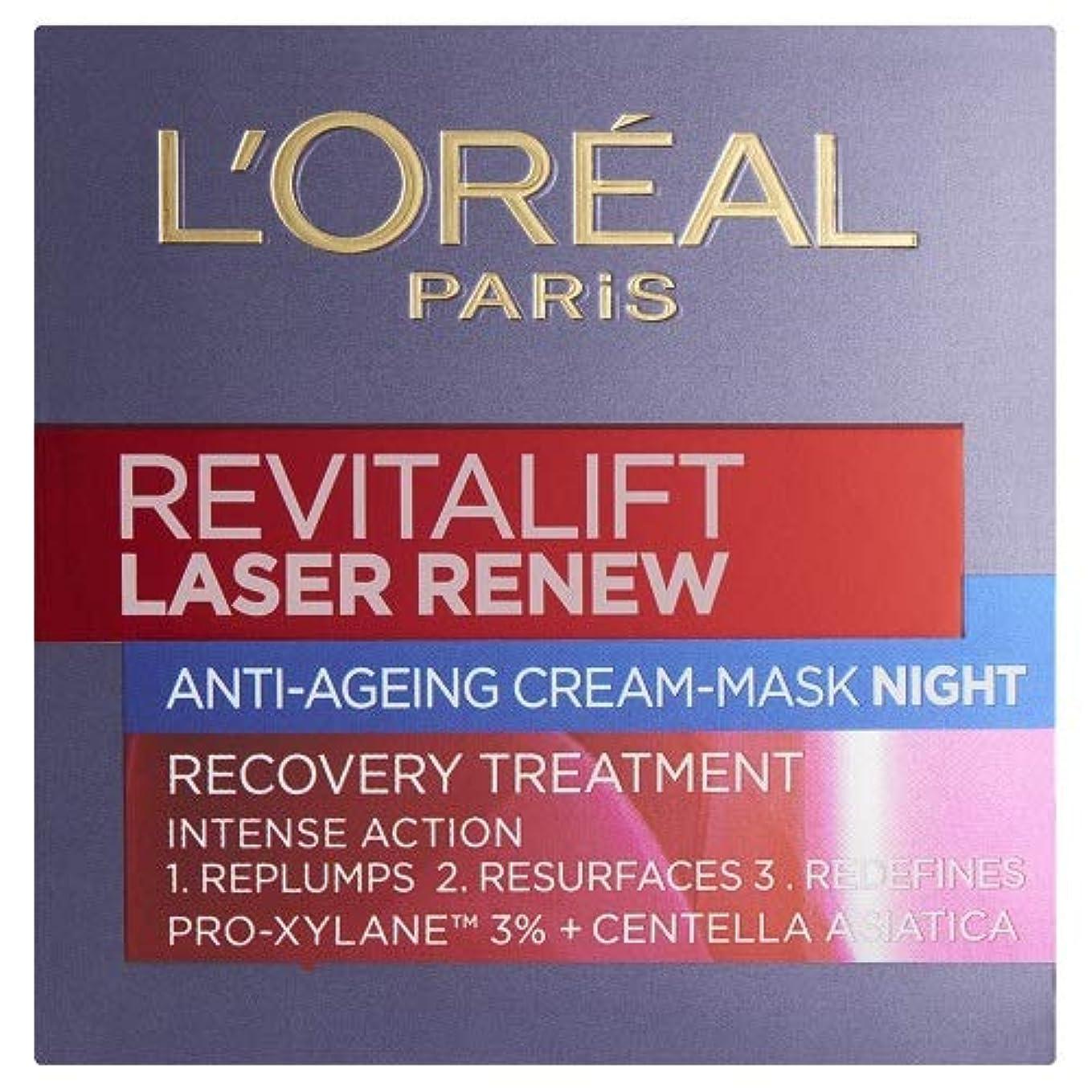 ベーシックヘクタール葡萄L'Oreal Paris Revitalift Laser Renew Night Cream (50ml) パリrevitaliftレーザーはナイトクリームを更新l'オラ?ら( 50ミリリットル)