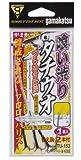 がまかつ(Gamakatsu) 喰イ渋リタチウオ ツラヌキ仕様 TU153 6-10