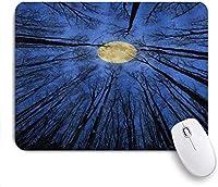"""ゲーミングマウスパッド、森の中の自然の満月の描写スターナイトヘブンリールナツリートップスアップスペースユニバースアート、9.5"""" x7.9""""ノートブック用滑り止めラバーバッキングマウスパッドコンピューターマウスマット"""