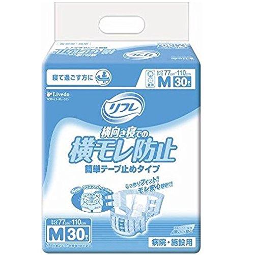 リフレ 簡単テープ 止めタイプ 横モレ防止 Mサイズ 30枚入 B005J0XES6 1枚目