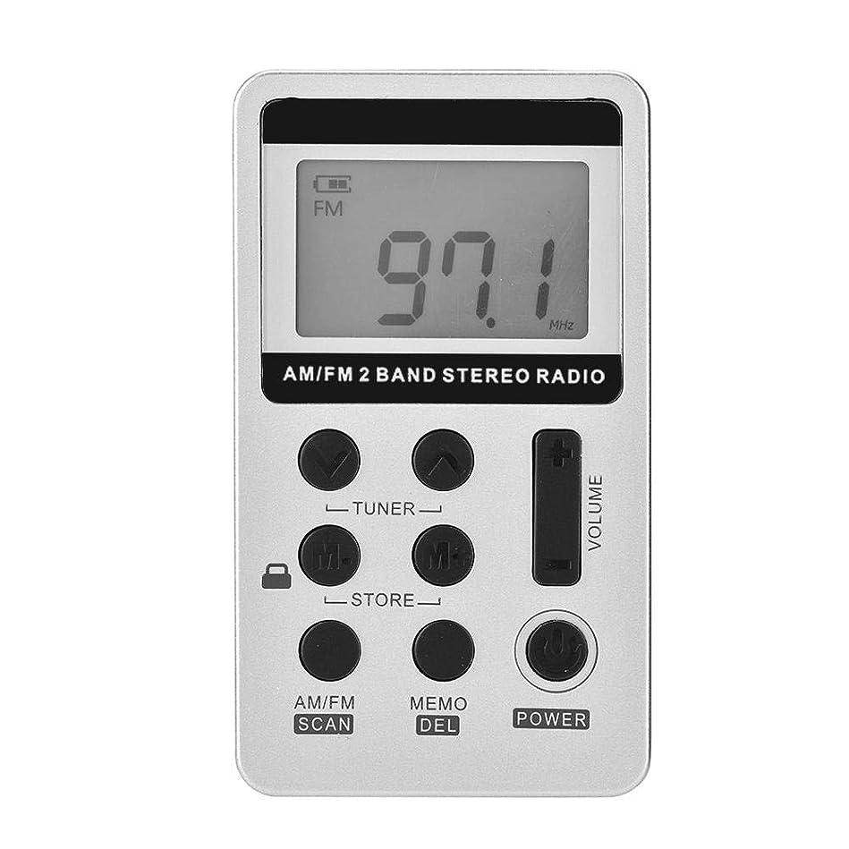 減少負荷カップルFM/AMラジオ、イヤホン付きミニポータブルポケットラジオデジタル信号処理ワイヤレスレシーバー