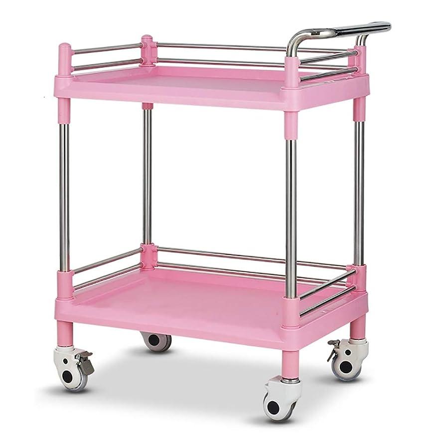 洞察力熟考する構成美容院の医学の移動式カート、多機能の器械用具の変更の薬車のプラスチックステンレス鋼の棚 (サイズ さいず : 64.5*44.5*90cm)