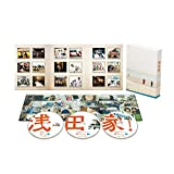 浅田家! Blu-ray 豪華版3枚組