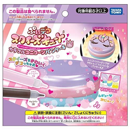 ぷにデコスクイーズ キュート カラフルユニコーンパンケーキ
