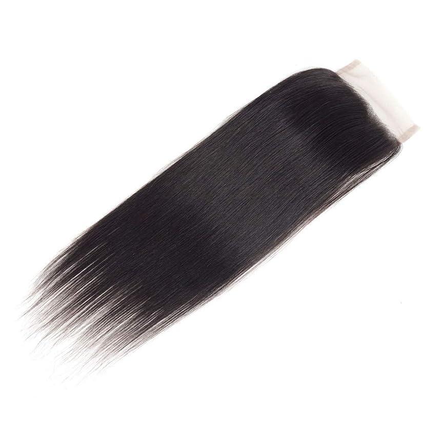 エージェントスペードタンカーYESONEEP ナチュラルカラーストレートヘアブラジル人毛4×4レース前頭閉鎖無料パート用女性ロングストレートヘアウィッグ (色 : 黒, サイズ : 16 inch)