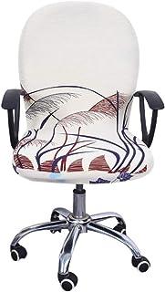 غطاء كرسي مرن قابل للطي يمكن فصله لكرسي مكتب الكمبيوتر (C7) من Iseedy