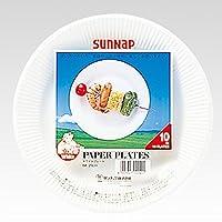 【ケース販売】8A ホワイトプレート 20㎝ 10枚入×160パック