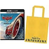 【メーカー特典付き】カーズ/クロスロード 4K UHD MovieNEX(4枚組) [4K ULTRA HD + 3D + Blu-ray(本編ディスク、ボーナスディスク) + デジタルコピー + MovieNEXワールド](メーカー特典:オリジナル・エコバック - 『ソウルフル・ワールド』MovieNEX発売記念 ディズニー、ディズニー&ピクサー キャンペーン)