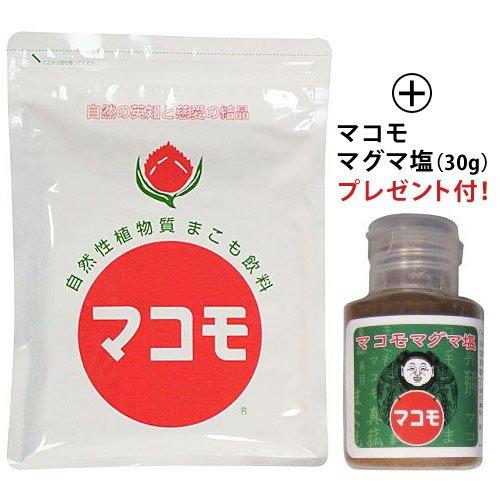 マコモ粉末190g+マコモマグマ塩 プレゼント付!