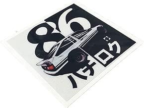 2PCS AE86 Car Stickers Moto Drift Tengoku Japanese Motorcycle Helmet Phone Vinyl Decal Bumpers 3M 8x8cm
