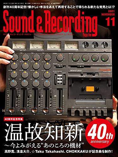 Sound & Recording Magazine (サウンド アンド レコーディング マガジン) 2021年 11月号 (特集:創刊40周年記念号)