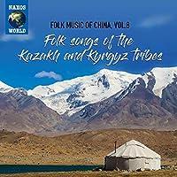 Folk Music of China 8