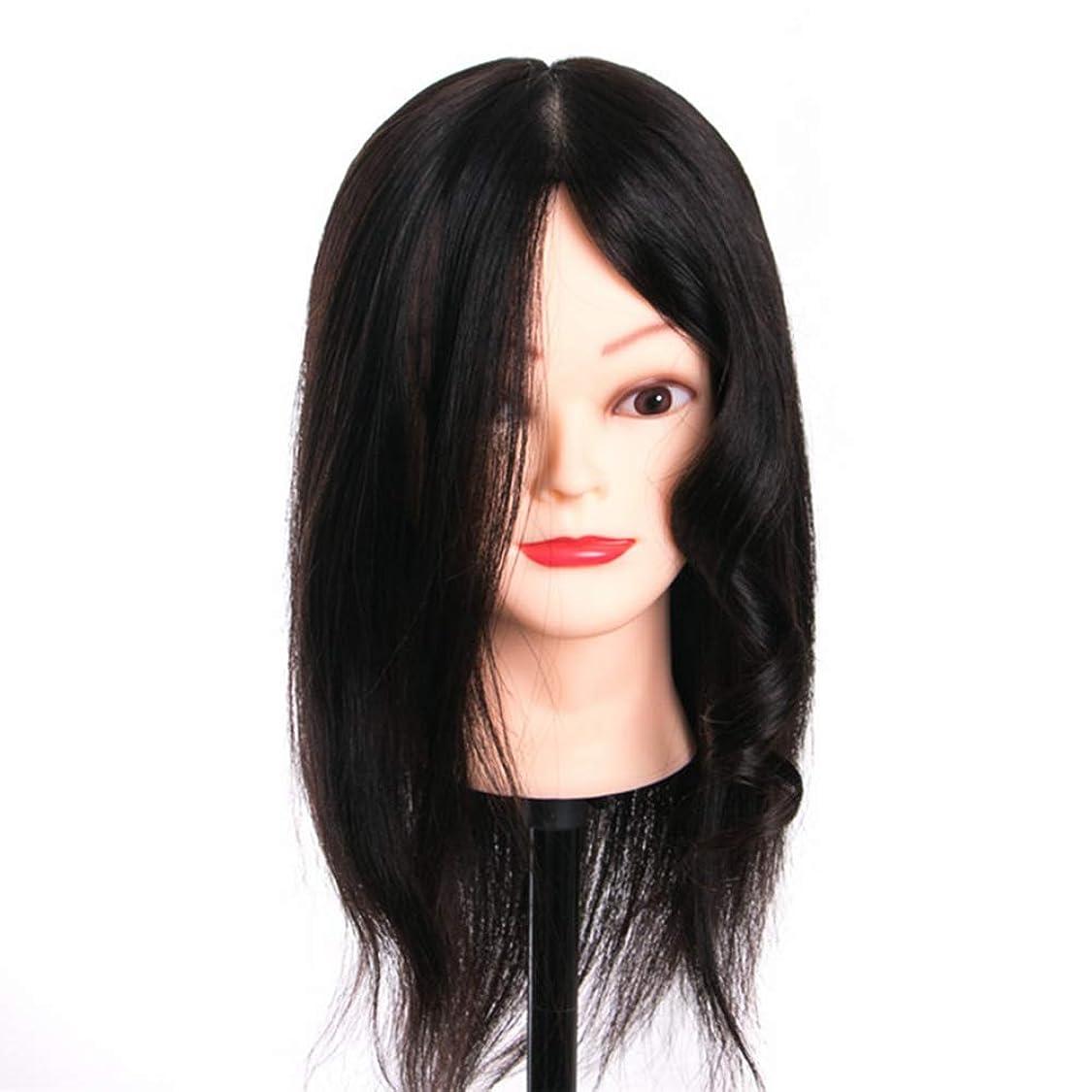娘メナジェリー豪華なメイクディスクヘアスタイリング編み教育ダミーヘッドサロンエクササイズヘッド金型理髪ヘアカットトレーニングかつら3個