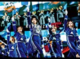【Amazon.co.jp限定】欅共和国2019 (初回生産限定盤) (A5クリアファイル(Amazon.co.jp絵柄)付) [Blu-ray]