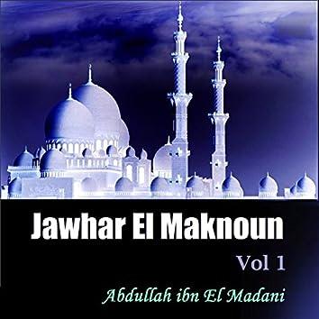 Jawhar El Maknoun Vol 1 (Quran)