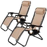 Superworth Liegestuhl Klappbar 2er Set Belastbar, Sonnenliege Gartenliege mit Getränkehalter Kopfkissen, zusammenklappbare Stühle für Strand, Garten, Camping, Outdoor/Braungelb