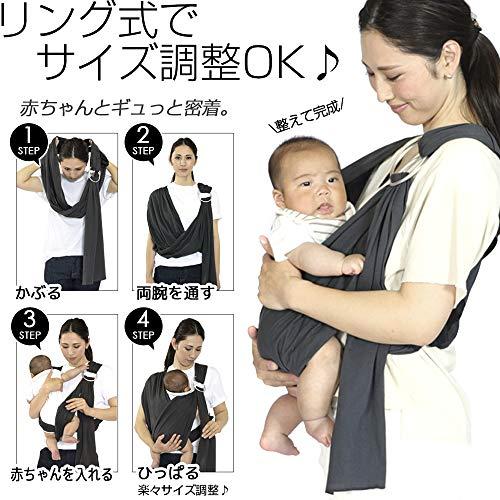 やまびこ屋kerata(ケラッタ)『x-sling』