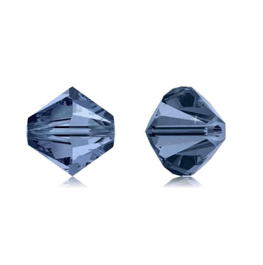 50pcs 8mm Adabele Austrian Bicone Crystal Beads Dark Indigo Compatible with Swarovski Crystals Preciosa 5301/5328 SSB820