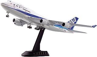 Super Sound Air Fleet ANA B747-400