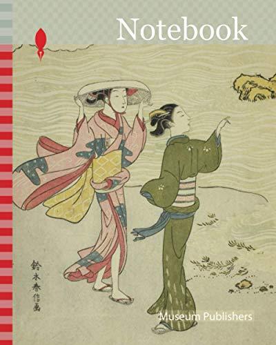 Notebook: Minamoto no Shigeyuki, from an untitled series of Thirty-Six Immortal Poets, c. 1767/68, Suzuki Harunobu 鈴木 春信, Japanese, 1725 (?)-1770, Japan, Color woodblock print, chuban