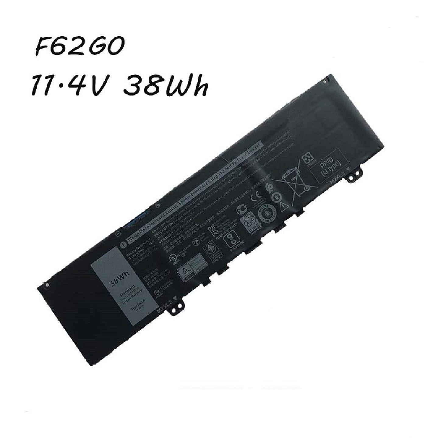 Dentsing 11.4V 38Wh 3166mAh Laptop Li-ion Battery for DELL Inspiron 7373 Vostro 13 5370 F62G0
