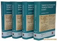 tarihi ve etimolojik t?rkiye t?rk?esi lugat? vol 1 4 1 a b 2 c e 3 f j 4 k l hardcover
