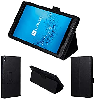 wisers 保護フィルム付 NEC LAVIE Tab S TS508/FAM PC-TS508FAM 8インチ タブレット 専用 ケース カバー [2017 年 新型] ブラック