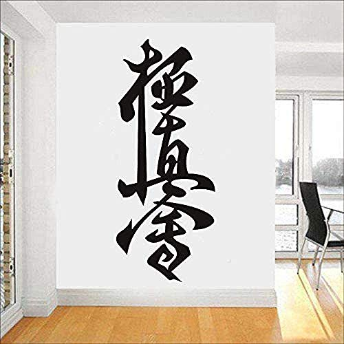Wandaufkleber Karate Symbol Martial Wandtattoos Kunst Extremsport & Amp; Amp; Amp; Fighting Wall Sticker Sport Art Aufkleber Home Decoration Für Boy Room 64X28Cm