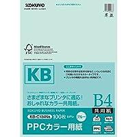 コクヨ PPCカラー用紙 共用紙 FSC認証 B4 100枚 青 KB-C134NB 【まとめ買い3冊セット】