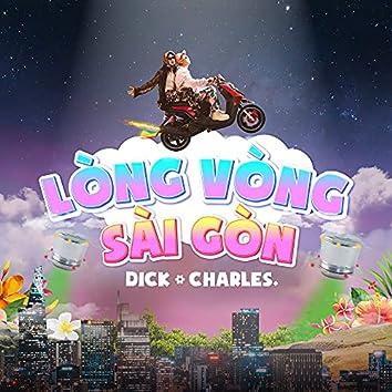 Lòng Vòng Sài Gòn