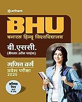 BHU B.sc Ganit Varg Parvesh Pariksha 2020