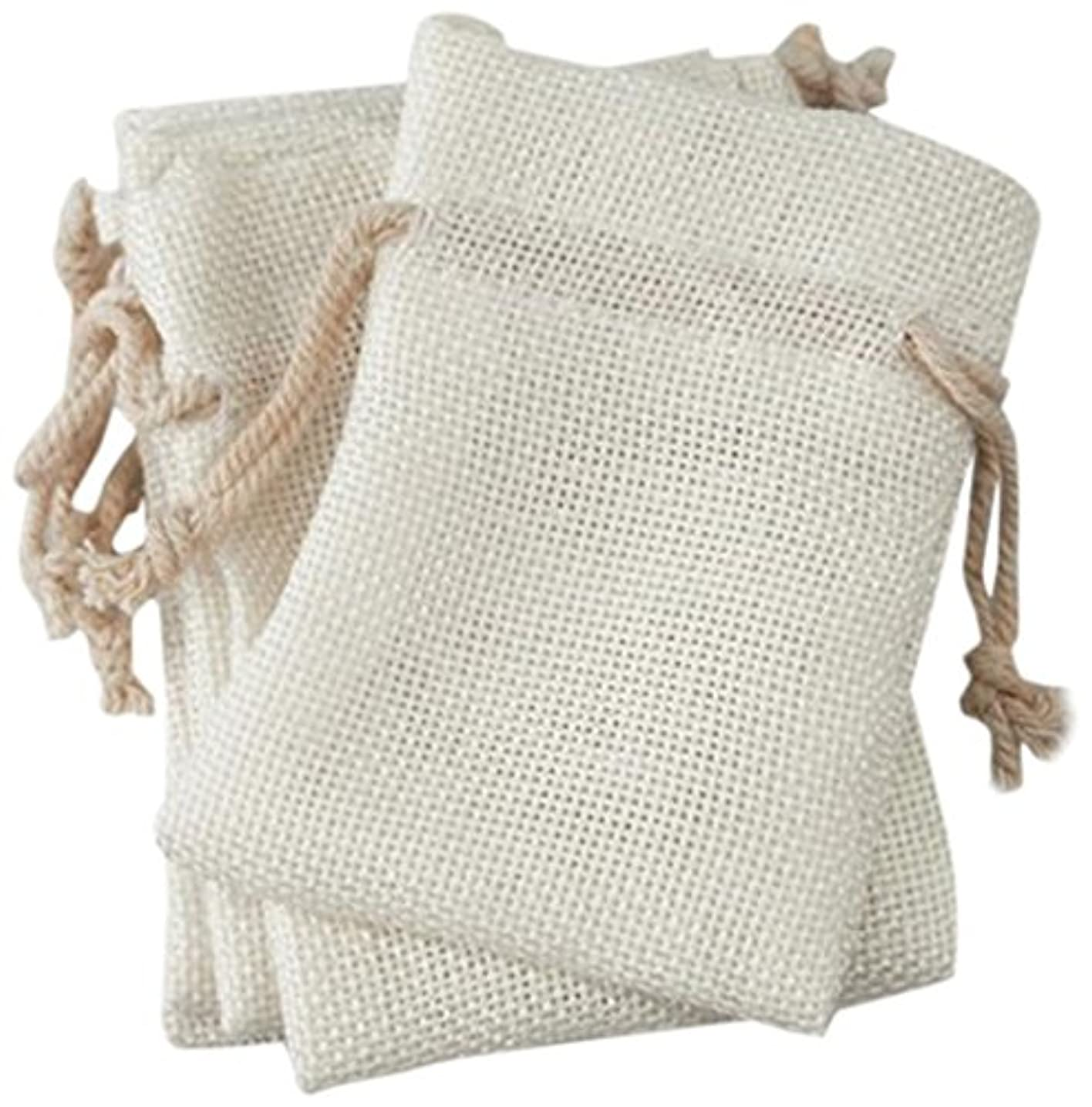 Firefly Imports Homeford Faux Burlap Pouches with Cotton Drawstrings, White, 3 by 4-Inch