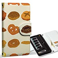 スマコレ ploom TECH プルームテック 専用 レザーケース 手帳型 タバコ ケース カバー 合皮 ケース カバー 収納 プルームケース デザイン 革 ユニーク 食べ物 パン イラスト 004809