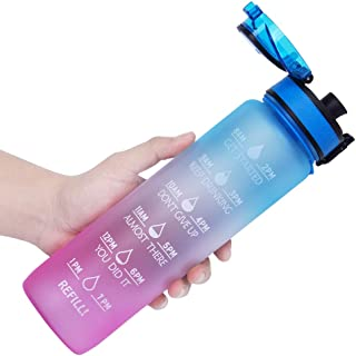 32oz Water Bottle with Motivational Time Marker BPA-free Tritan Frosted Drinking Water Bottles with Infuser Filter for Gym...