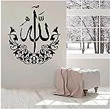 TJVXN Pegatinas de Pared calcomanías islámicas caligrafía árabe Pegatinas de Estilo árabe murales de Arte Dormitorio musulmán decoración de la Sala de Estar 57X63Cm