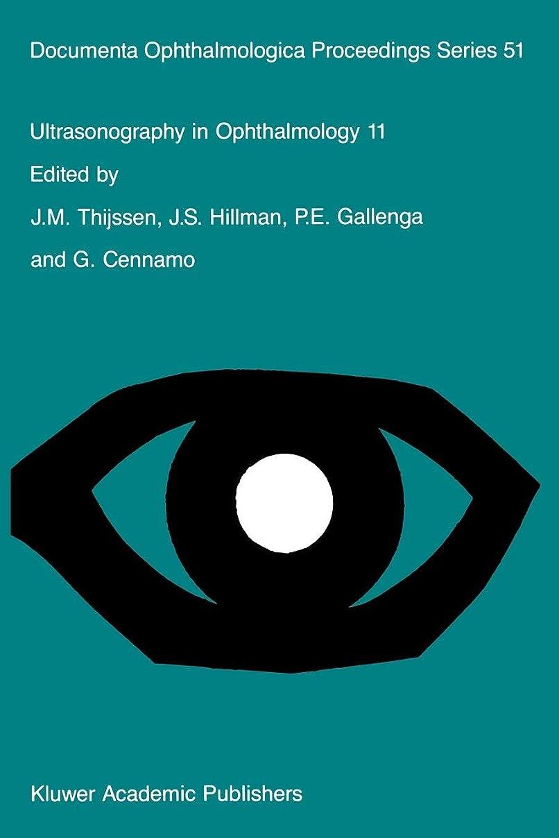 喉が渇いたフクロウナイロンUltrasonography in Ophthalmology 11: Proceedings of the 11th SIDUO Congress, Capri, Italy, 1986 (Documenta Ophthalmologica Proceedings Series)