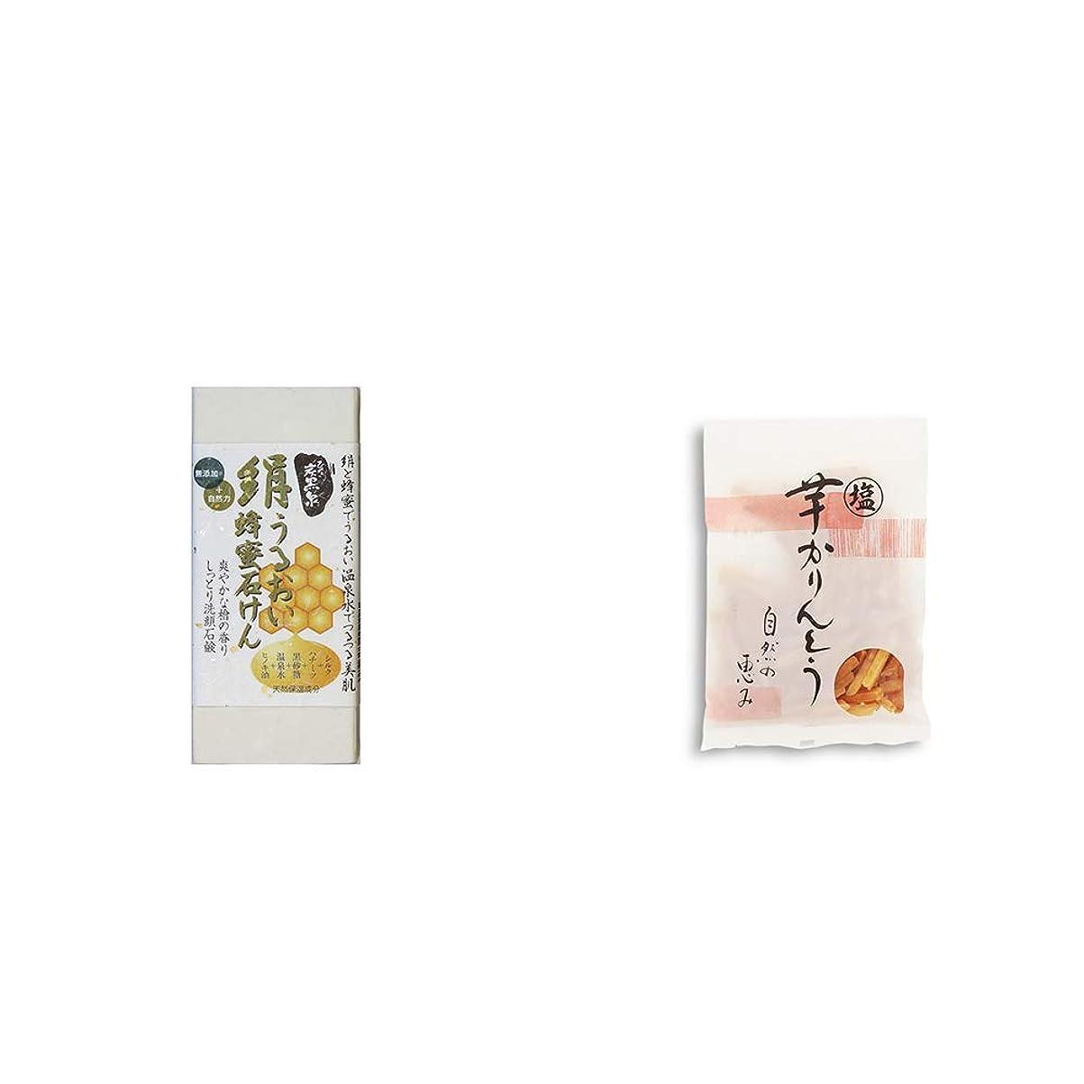 ハウジング勇者突進[2点セット] ひのき炭黒泉 絹うるおい蜂蜜石けん(75g×2)?塩芋かりんとう(150g)